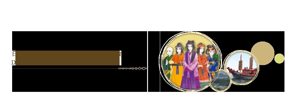 日本遺産「飛鳥」魅力発信事業推進協議会DVDの貸出について