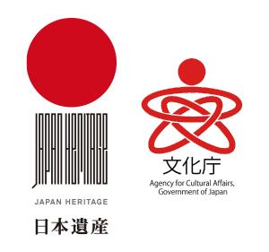 日本遺産/ 文化庁